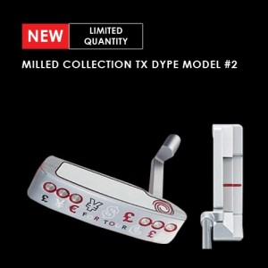 milled-collection-tx-dype-model-2
