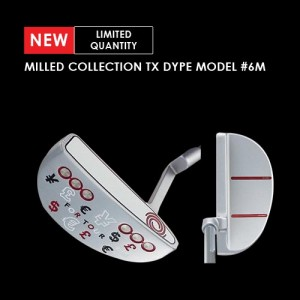 milled-collection-tx-dype-model-6m