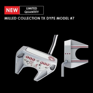 milled-collection-tx-dype-model-7