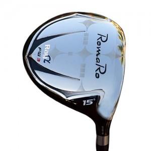 romaro ray alpha driver-fw